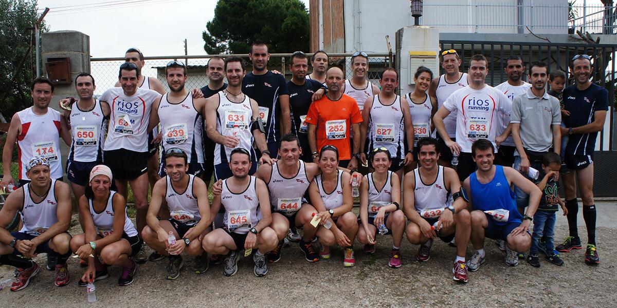 rios running team